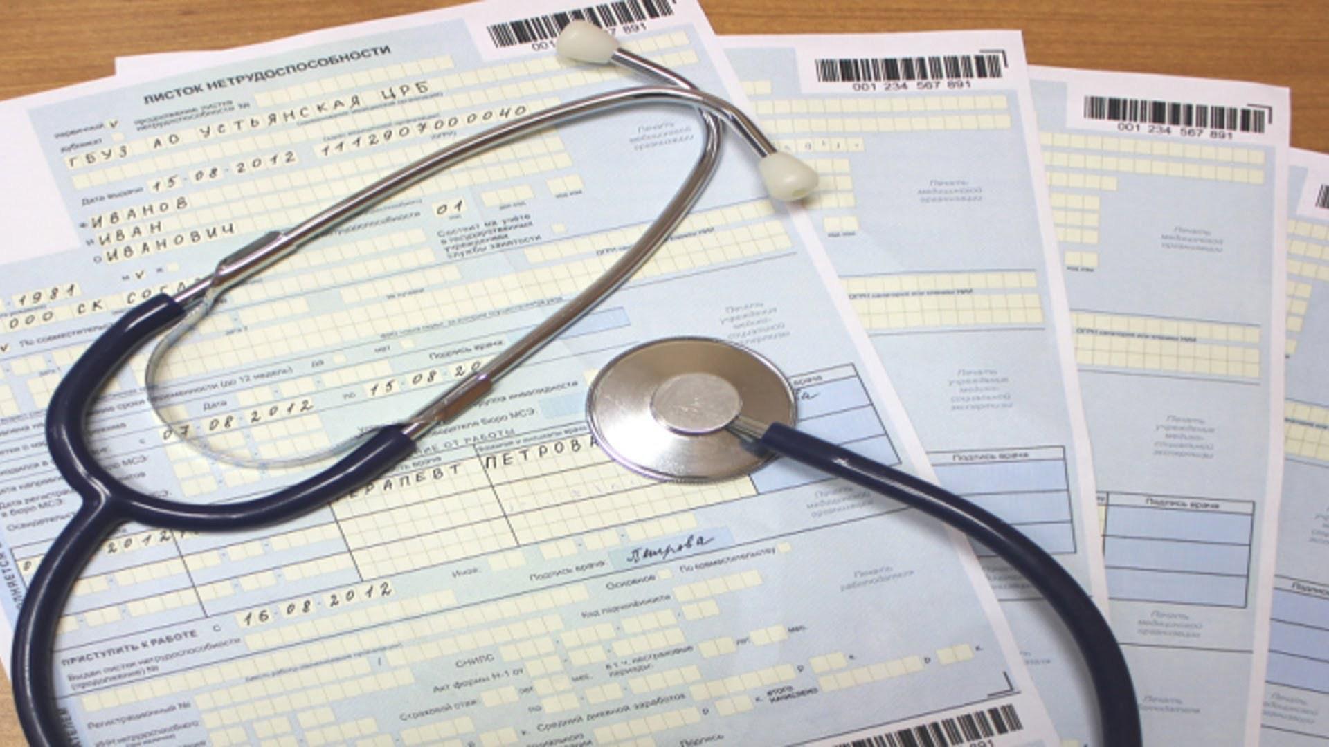 Порядок удержания алиментов с выплат по больничному листу
