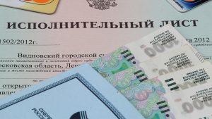 Инструкция по оплате алиментов через Сбербанк онлайн