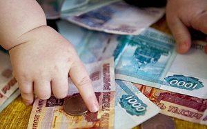 Как узнать где работает должник по алиментам
