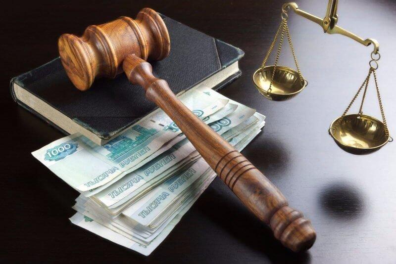 Вынесение решения суда по алиментам