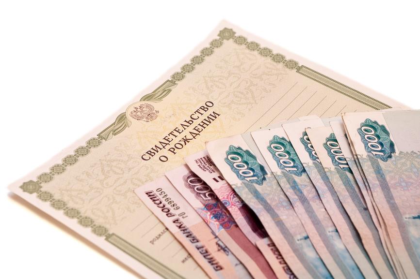 Алименты с премии – будут ли удерживаться? Вся актуальная информация