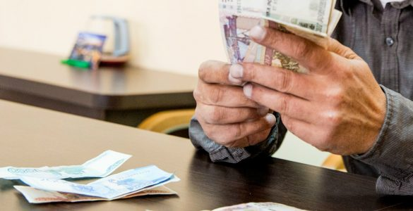 удержание алиментов с пенсии