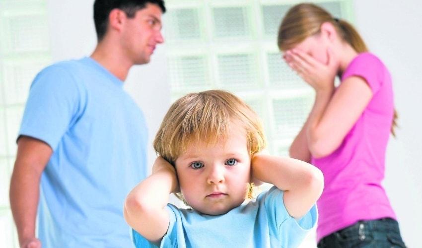 Презумпция отцовства